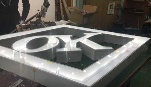 LEDサイン製作中